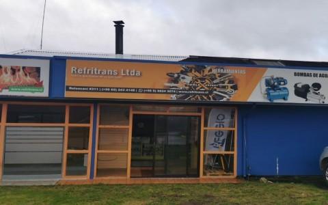 Arriendo en Puerto Montt | Propiedad Comercial en Sargento Silva esquina Reloncaví en 251 | Propiedad Comercial en Sargento Silva esquina Reloncaví